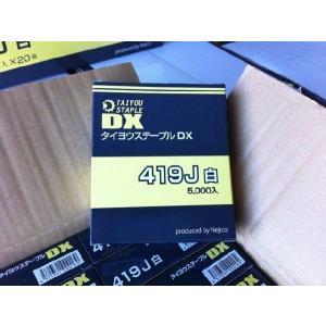 【送料無料】TWテープル419J白DX 5000本X20箱|keimotoss