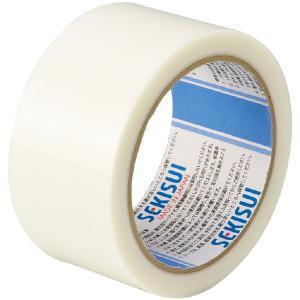 養生テープ 50(巾)X25(長さ)  白 1巻 keimotoss