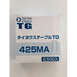 TGステープル425MA 2500本|keimotoss