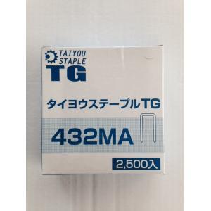 TGステープル432MA 2500本X12箱|keimotoss
