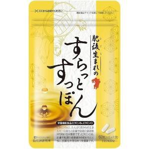 アミノ酸 すっぽん 卵黄 黒酢 肥後生まれのすらっとすっぽん 60粒 ダイエット【メール便の為日時指定不可】|keinisyouji