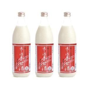 米と米麹だけ砂糖不使用ノンアルコールの甘酒 造り酒屋の甘酒 900ml×3本セット【T-606】ギフト プレゼント 2020