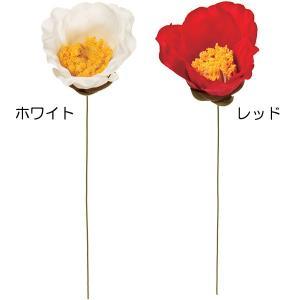 造花・椿・ピック・S・全長17cm・15本セット(1束3本×...