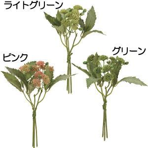 ピンクは完売しました。 ★セダム(人工観葉植物/人工樹木/フェイクグリーン/リーフ/グリーン材/造花...