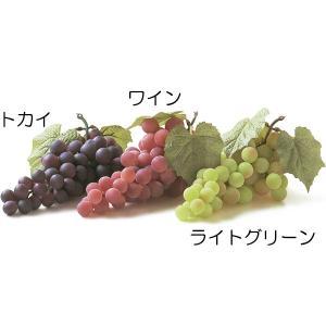 【食品サンプル】ユーロ・グレープ・L・全長23cm・2個セッ...