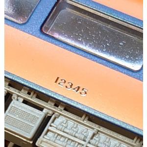 近鉄旧型特急車 車番【メタルインレット〈銀・光沢〉】全車両各1編成分