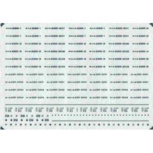 285系 車番/表記(0番台・3000番台)【メタリックインレタ〈銀〉】|keishinmokei