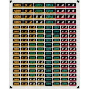 KATO製の223系・225系など各車に★221系リニューアル車にも★各1〜2編成分〈宝塚線〉丹波路...