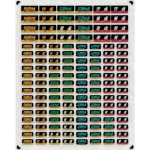 TOMIX製の223系・225系など各車に★221系リニューアル車にも★各1〜2編成分〈宝塚線〉丹波...