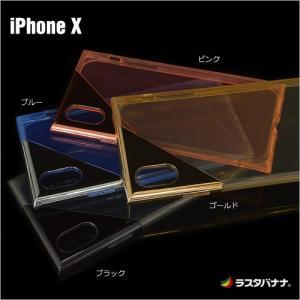 ラスタバナナ iPhone X ケース/カバー ハイブリッド 角メタル アイフォン スマホケース|keitai-kazariya