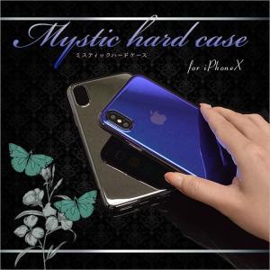ラスタバナナ iPhone X ケース/カバー ハード ミスティック アイフォン スマホケース|keitai-kazariya