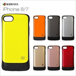 ラスタバナナ iPhone8/7 ケース/カバー ハイブリッド VANILLA PACK 耐衝撃吸収 ネオン/メタリックカラー アイフォン スマホケース|keitai-kazariya