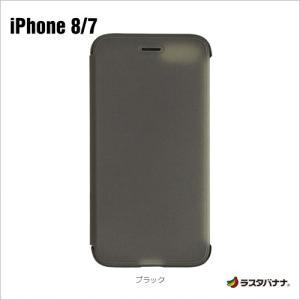 ラスタバナナ iPhone8/7 ケース/カバー 手帳型 Hybrid Book Case アイフォン スマホケース|keitai-kazariya