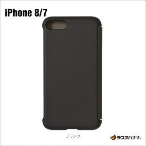 ラスタバナナ iPhone8/7 ケース/カバー 手帳型 Hybrid Book Case アイフォン スマホケース 宅|keitai-kazariya|02