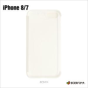 ラスタバナナ iPhone8/7 ケース/カバー 手帳型 Hybrid Book Case アイフォン スマホケース 宅|keitai-kazariya|03