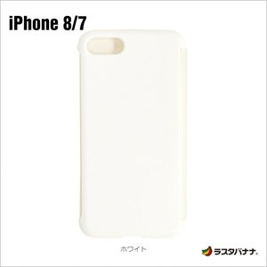 ラスタバナナ iPhone8/7 ケース/カバー 手帳型 Hybrid Book Case アイフォン スマホケース 宅|keitai-kazariya|04