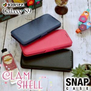 ラスタバナナ Galaxy S9 SC-02K SCV38 ケース/カバー 手帳型 Clam Shell クラムシェル おしゃれ ギャラクシーS9 スマホケース|keitai-kazariya