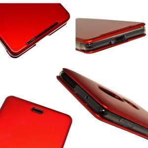 ラスタバナナ Xperia XZ2 SO-03K SOV37 ケース/カバー 手帳型 Clam Shell クラムシェル おしゃれ エクスペリア スマホケース 宅|keitai-kazariya|05