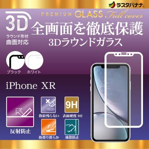 梱包内容:保護ガラス×1、ホコリ取りシール×1、液晶クリーナー、貼り方ガイド 3T1364IP861...