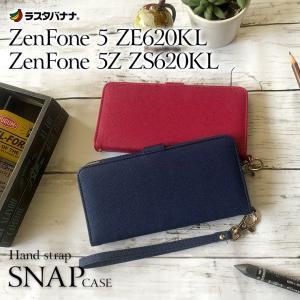 ラスタバナナ ZenFone 5 ZE620KL/5Z ZS620KL ケース/カバー 手帳型  ハンドストラップ付き シンプル ゼンフォン5 スマホケース 宅|keitai-kazariya