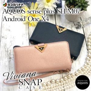 ラスタバナナ AQUOS sense plus SH-M07/Android One X4 ケース/カバー 手帳型 viviana Triangle アクオス アンドロイドワン スマホケース 宅|keitai-kazariya