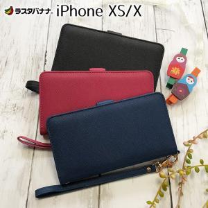 ラスタバナナ iPhone XS/X ケース/カバー 手帳型  ハンドストラップ付き シンプル アイフォン スマホケース 宅|keitai-kazariya