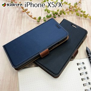 ラスタバナナ iPhone XS/X ケース/カバー 手帳型 +COLOR 耐衝撃吸収 薄型 サイドマグネット シンプル アイフォン スマホケース|keitai-kazariya
