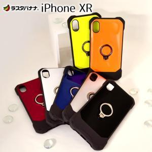 ラスタバナナ iPhone XR ケース/カバー ハイブリッド TPU+PC スマホリングスタンド付き アイフォン スマホケース|keitai-kazariya