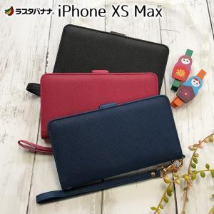 ラスタバナナ iPhone XS Max ケース/カバー 手帳型 ハンドストラップ付き シンプル アイフォン スマホケース 宅|keitai-kazariya