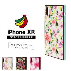 ラスタバナナ iPhone XR ケース/カバー ハイブリッド ガラス×TPU×PC 花柄 おしゃれ アイフォン スマホケース|keitai-kazariya
