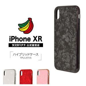 ラスタバナナ iPhone XR ケース/カバー ハイブリッド ガラス×TPUメタルフレーム Shell柄 貝殻 アイフォン スマホケース|keitai-kazariya