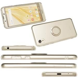 ラスタバナナ AQUOS sense2 SH-01L SHV43 SH-M08/Android One S5/かんたん ケース/カバー ハード トライタン リング付き アクオス アンドロイドワン|keitai-kazariya|02