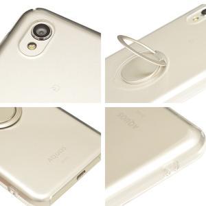 ラスタバナナ AQUOS sense2 SH-01L SHV43 SH-M08/Android One S5/かんたん ケース/カバー ハード トライタン リング付き アクオス アンドロイドワン|keitai-kazariya|03