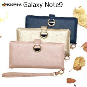 ラスタバナナ Galaxy Note9 SC-01L/SCV40 ケース/カバー 手帳型 viviana Tondo ミラー付き かわいい 女子 おしゃれ ギャラクシーノート9 スマホケース 宅|keitai-kazariya