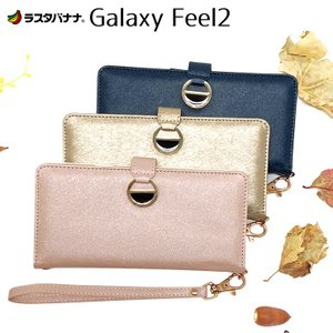 ラスタバナナ Galaxy Feel2 SC-02L ケース/カバー 手帳型 viviana Tondo ミラー付き かわいい 女子 おしゃれ ギャラクシー フィール2 スマホケース 宅|keitai-kazariya
