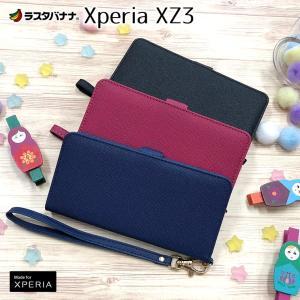 ラスタバナナ Xperia XZ3 SO-01L/SOV39 ケース/カバー 手帳型 ハンドストラップ付き エクスペリア スマホケース 宅|keitai-kazariya
