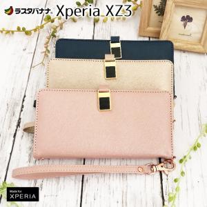 ラスタバナナ Xperia XZ3 SO-01L/SOV39 ケース/カバー 手帳型 viviana ミラー付き かわいい 女子 おしゃれ エクスペリア スマホケース 宅|keitai-kazariya