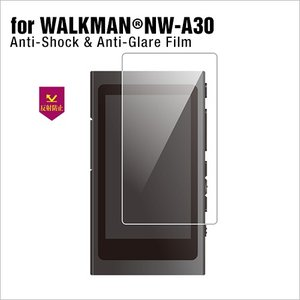 WALKMAN A30シリーズ NW-A30 フィルム 反射防止 液晶保護フィルム ウォークマン CP-NWA30F/AG|keitai-kazariya