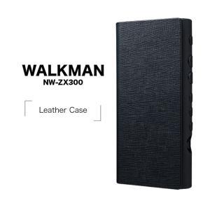 WALKMAN ZX300シリーズ NW-ZX300 ケース/カバー ソフトレザー ダークネイビー ウォークマン CP-NWZX30LC1/N|keitai-kazariya