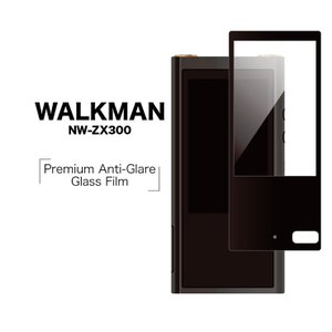 WALKMAN ZX300シリーズ NW-ZX300 フィルム 強化ガラス 反射防止 ウォークマン 液晶保護フィルム CP-NWZX30GF|keitai-kazariya