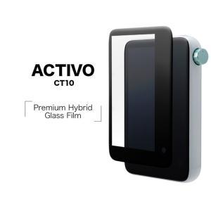 ACTIVO CT10 フィルム 曲面保護 強化ガラス 高光沢 3Dソフトフレーム 角割れしない ブラック アクティボ 液晶保護フィルム CP-CT10GF|keitai-kazariya