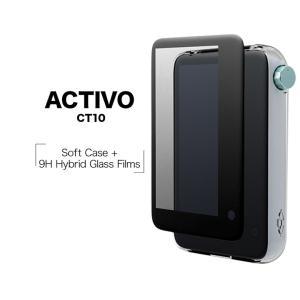 ACTIVO CT10 ケース/カバー ソフト ハイブリッド 液晶保護ガラス付き クリア アクティボ CP-CT10C1/C|keitai-kazariya