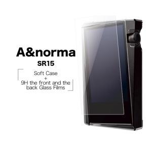Astell&Kern A&norma SR15 ケース ソフト 強化ガラス 液晶面+背面 フルアーマー クリア アステル アンド ケルン エーアンドノーマ CP-SR15C1/C|keitai-kazariya