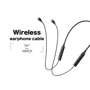 Wireless earphone cable