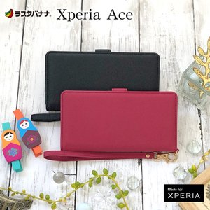 ラスタバナナ Xperia Ace SO-02L ケース/カバー 手帳型 ハンドストラップ付き エクスペリアエース スマホケース|keitai-kazariya