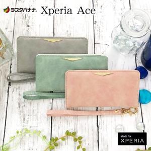 ラスタバナナ Xperia Ace SO-02L ケース/カバー 手帳型 viviana S スウェード調 エクスペリアエース スマホケース|keitai-kazariya