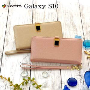 ラスタバナナ Galaxy S10 ケース/カバー 手帳型 viviana ギャラクシーS10 スマホケース|keitai-kazariya