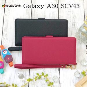 ラスタバナナ Galaxy A30 SCV43 ケース/カバー 手帳型 ハンドストラップ付き ギャラクシーA30 スマホケース|keitai-kazariya