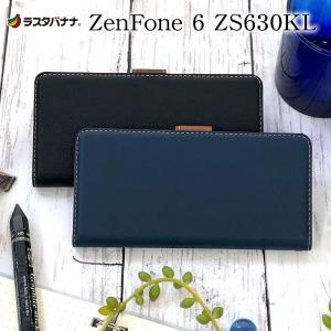 ラスタバナナ ZenFone6 ZS630KL ケース カバー 耐衝撃吸収 手帳型 +COLOR 薄型 サイドマグネット ゼンフォン6 スマホケース|keitai-kazariya