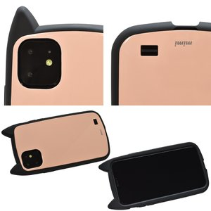 ラスタバナナ iPhone11 Pro ケース カバー ハイブリッド VANILLA PACK mimi 猫耳 ネコミミ アイフォン スマホケース keitai-kazariya 11